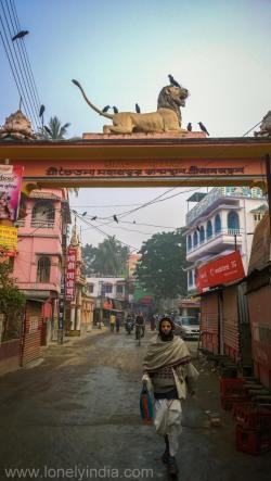 Entrance of Mayapur west bengal